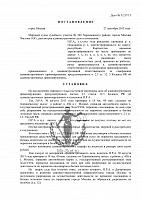 Суд мировые судьи советского ростов